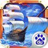 大航海時代5百度版