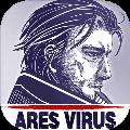 阿瑞斯病毒无敌修改版