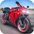 終極摩托車模擬器