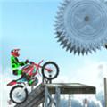 極致自行車特技