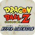 龙珠Z超次元战斗