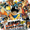 JUMP究极明星大乱斗汉化版