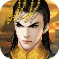 皇帝成長計劃2九游版