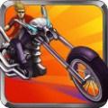 急速摩托車