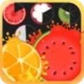 歡樂水果消除