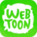 WEBTOON韩语版
