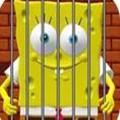 海綿寶寶:逃離監獄
