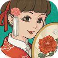 江南百景图免费版