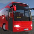 超级驾驶公交车