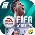 FIFA足球世界2021