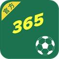 365体育
