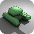 坦克射击大战3D