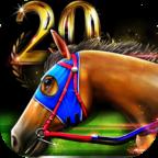 iHorse街机赛马20周年纪念版游戏