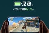 iphone13mini和iphonexs对比