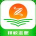 黑龙江高考志愿模拟填报
