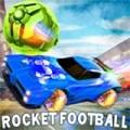 火箭足球联盟