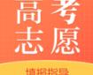 黑龙江高考志愿2021