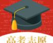 上海高考志愿草表