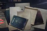 《全民奇迹2》书信收集位置一览