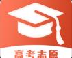 浙江高考志愿填报指南2021