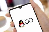 QQ删除小世界方法