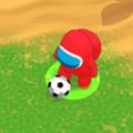 我们之间来踢球