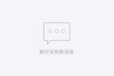 qq删除漫游聊天记录别的手机能看到吗