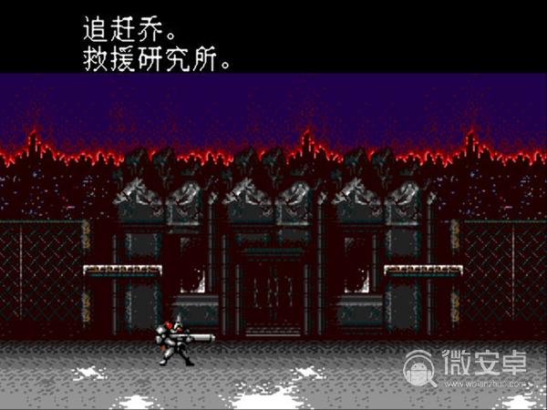 魂斗罗4铁血兵团