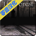 Lost in the Forest手机版