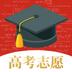 湖南高考志愿填报指南2021