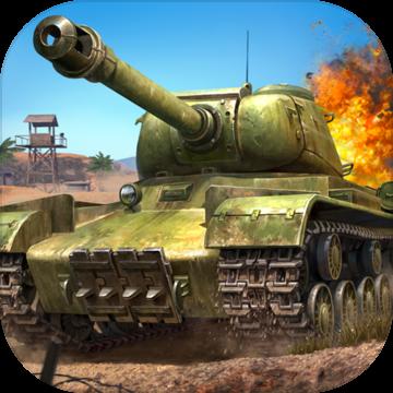 坦克争锋最新版