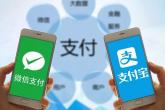 微信零钱通收益到账时间介绍