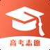 天津高考志愿草表