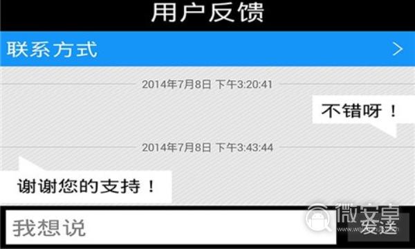泸州大贰四川话版