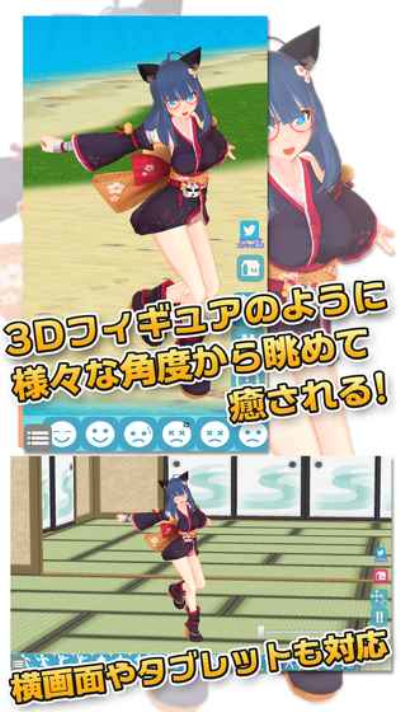 3D美少女模拟