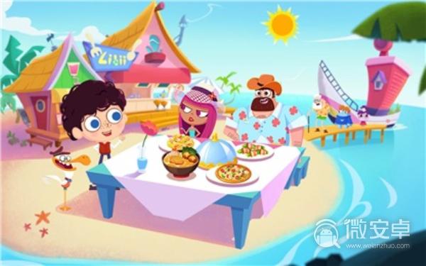 美食兄妹:海島餐廳