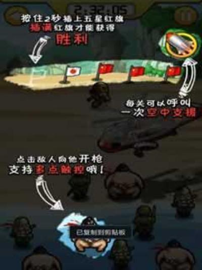 海島保衛戰