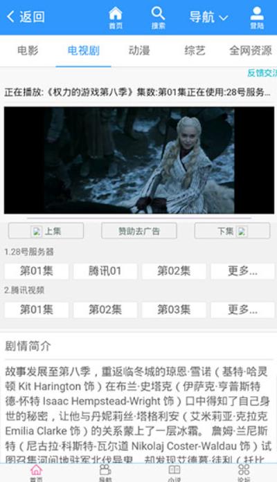 尘落电影网50swang