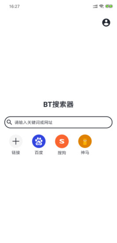 BT搜索器