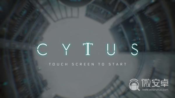 音乐世界cytus2完美修改版