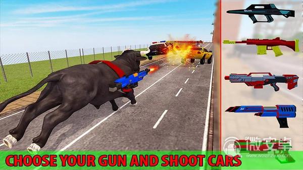 飞行公牛城市射击