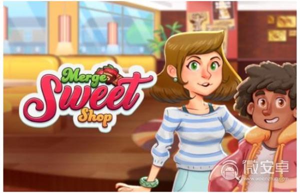 合并甜品店