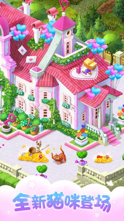 梦幻花园完美修改版