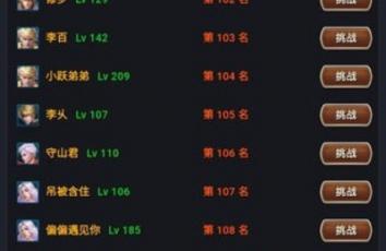 空闲大炮防御
