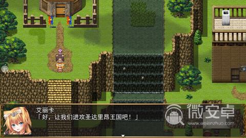 公主是不会认输的中文版