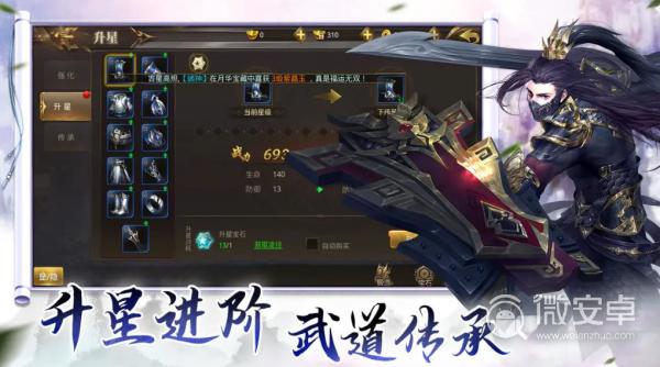 剑与江湖手机版