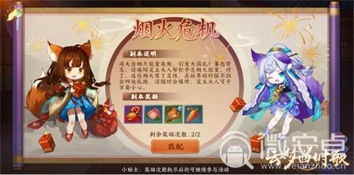 《云夢四時歌》6月13日上線首個資料片 新主角朱雀陵光將至