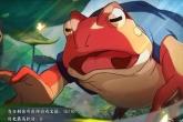 《火影忍者手游》蛤蟆跳活动怎么玩