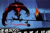 《忍者必须死3》八月新手礼包兑换码是什么