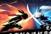 《忍者必须死3》十月阿力武道大会限时兑换码是什么